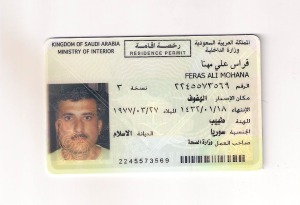 Feras Mhanna KSA Residency Permit